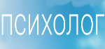 Бесплатная Консультация Профессионального Психолога - Ровно